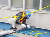 雨漏り修繕工事施工中